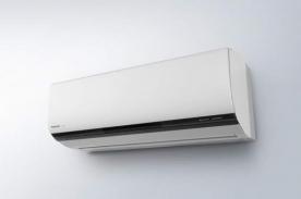Istoria aparatului de aer condiționat